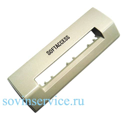 1086938006 - Ручка в сборе к стиральным машинам Electrolux