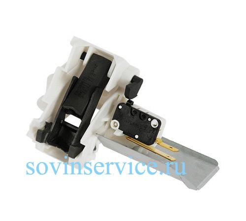 1113150120 - Замок двери посудомоечной машины Electrolux, AEG. Zanussi