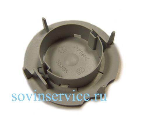 1118135001 - Кольцо разбрызгивателя к посудомоечной машине Electrolux