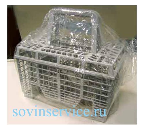 1118228004 - Корзина для вилок к посудомоечной машине Electrolux