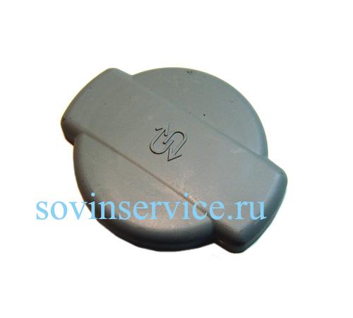 1119192100 - Крышка солеприемника к посудомоечным машинам Electrolux, AEG, Zanusii, Ikea