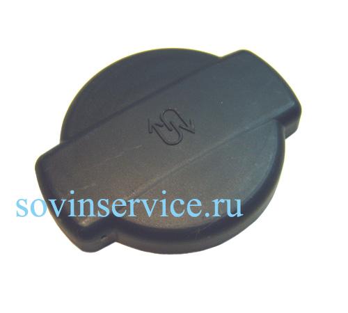 1119192274 - Крышка солеприемника к посудомоечным машинам AEG, Electrolux, Zanussi, Ikea