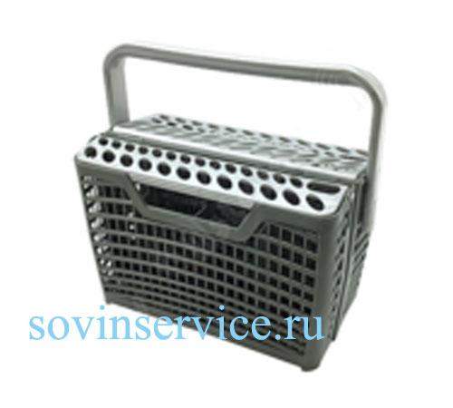 1170388001 - Корзина для вилок к посудомоечным машинам Electrolux
