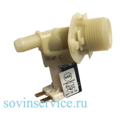 1170958118 - Клапан входной (предохранительный) к посудомоечным машинам Electrolux, Zanussi