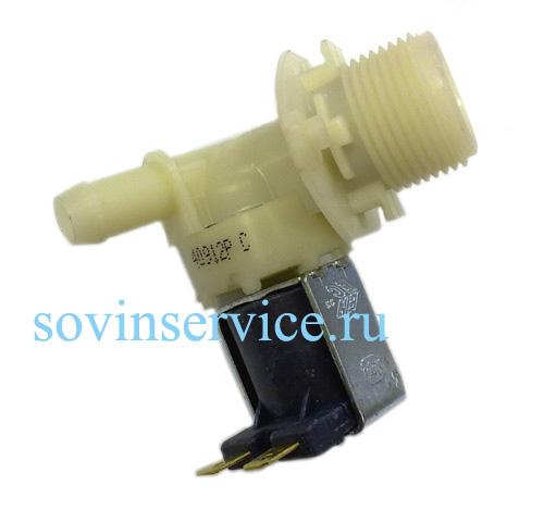1170958209 - Клапан входной (предохранительный) к посудомоечным машинам Electrolux, AEG, Zanussi