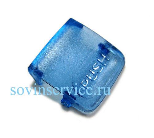 1180229021 - Защелка - клавиша к пылесосам Electrolux