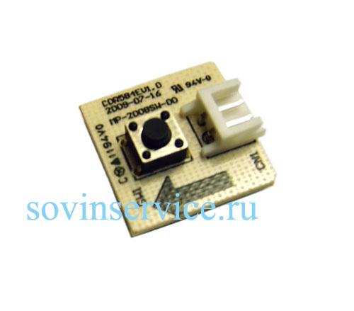 1181968015 - Плата электронная включения к пылесосам Electrolux и AEG