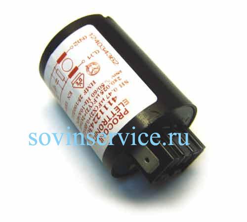 1240343622 - Фильтр сетевой (конденсатор)10 mf к стиральной машине Electrolux, Zanussi