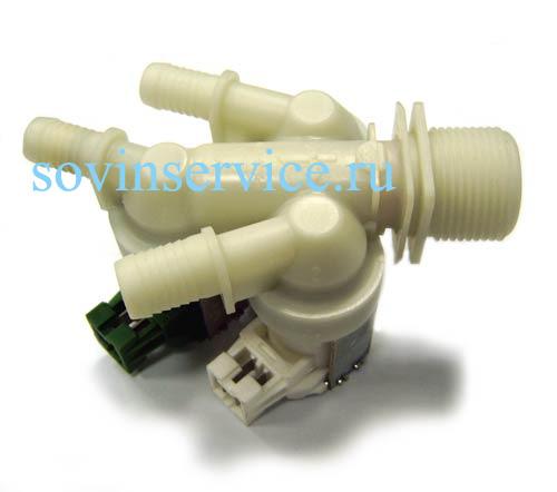 1249472141 - Клапан заливной к стиральным машинам Electrolux, AEG, Zanussi