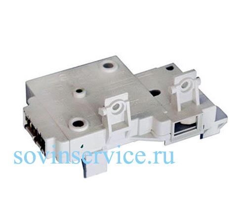 1290989332 - Замок - блокировка люка стиральной машины Electrolux, Zanussi