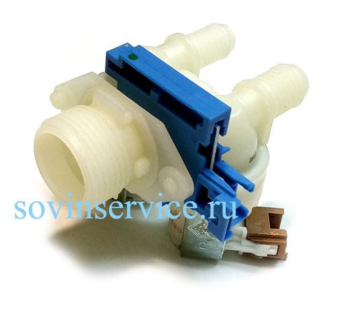 1325186227 - Клапан входной x2 (предохранительный) к стиральным машинам AEG, Electrolux, Zanussi, Ikea