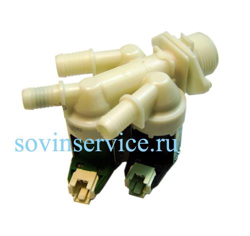1325188413 - Клапан заливной к стиральным машинам Electrolux, AEG, Zanussi
