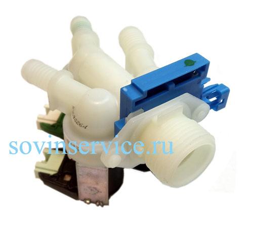 1325188439 - Клапан входной х3 (предохранительный) к стиральным машинам AEG и Electrolux