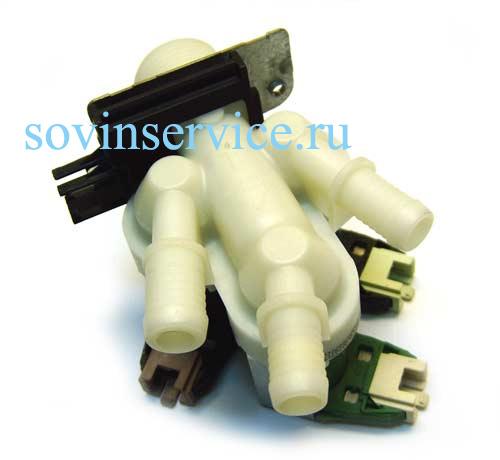 1325487104 - Клапан входной  х3 (предохранительный) к стиральным машинам Electrolux