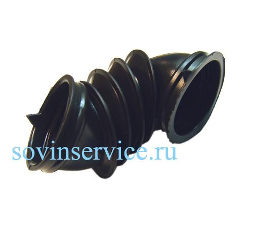 1325634002 - Патрубок (водораспределитель - бак) к стиральным машинам AEG, Electrolux, Zanussi, Ikea
