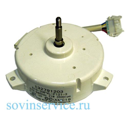 1327912026 - Вентилятор сушки стиральных машин AEG и Electrolux