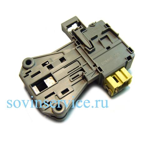 1328469026 - Замок двери стиральных машин Electrolux, Zanussi, AEG