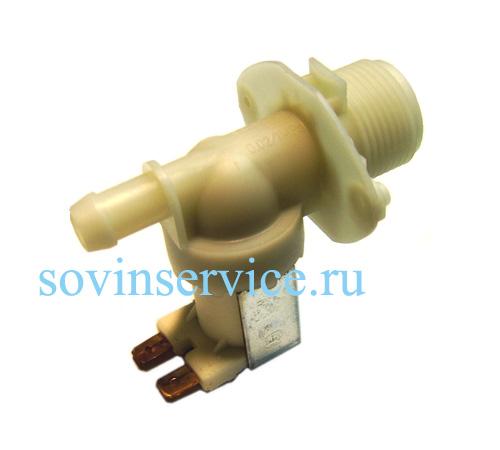 140001158025 - Клапан входной (предохранительный) 2,5L/MIN,180