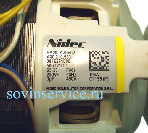 140002105033 - Насос рециркуляционный к посудомоечным машинам AEG, Electrolux, Zanussi, Ikea