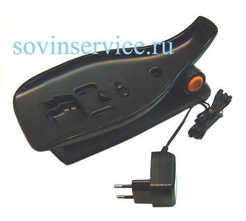 140032511101 - Зарядное устройство к беспроводным ручным пылесосам AEG и Electrolux