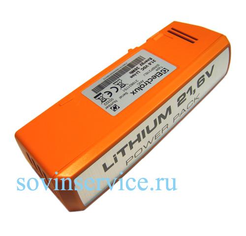 1924993429 - Аккумулятор 21.6V к беспроводным пылесосам Electrolux и AEG