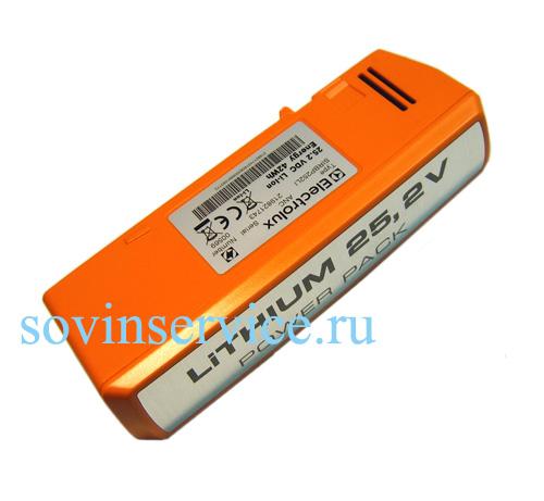 140127175564 - аккумулятор 25.2V