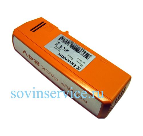 140039004571 - Аккумулятор 24V к пылесосам Electrolux ZB5011 и AEG AG5011