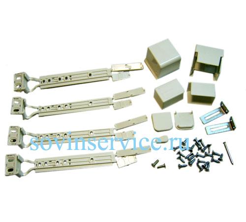140046408039 - Крепежный комплект для навески дверей к холодильникам AEG и Electrolux
