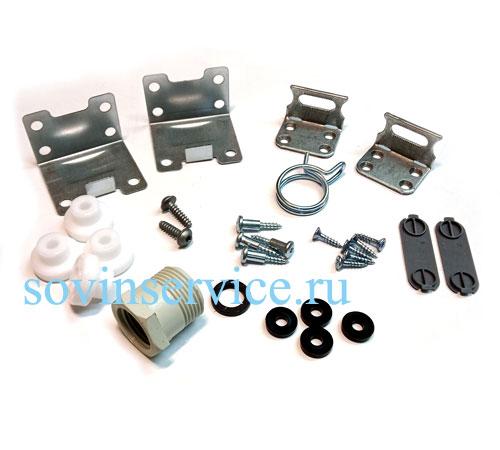 140125033039 - Комплект установочный к посудомоечным машинам AEG, Electrolux, Zanussi
