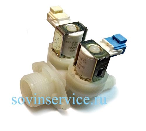 140127691016 - Клапан входной x2 (предохранительный) к стиральным машинам Electrolux и Zanussi