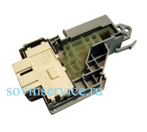 1462229228 - Замок двери загрузочного люка к стиральным машинам AEG, Electrolux, Zanussi