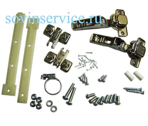 1509698112 - Петли - комплект установочный к посудомоечным машинам Electrolux, AEG, Zanussi