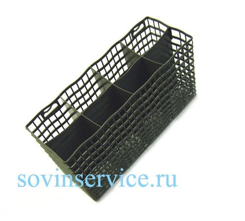 1520725704 - Корзина для вилок к посудомоечным машинам Electrolux, Zanussi, AEG