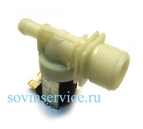 1551334004 - Клапан входной (предохранительный) к посудомоечной машине Electrolux