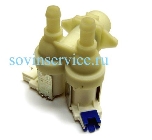 1552300004 - Клапан входной  x2 (предохранительный) к стиральным машинам Electrolux и Zanussi