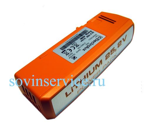 1924992603 - Аккумулятор 25.2V к беспроводным пылесосам Electrolux и AEG