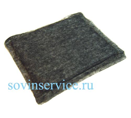 2081625036 - Фильтр угольный к холодильникам AEG и Electrolux
