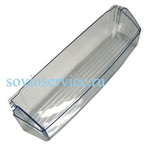 2092504055 - Полка для бутылок на дверь холодильника AEG