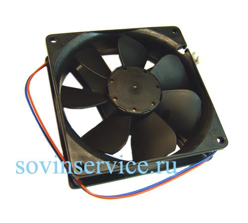 2145906034 - Вентилятор к холодильникам Electrolux и Zanussi