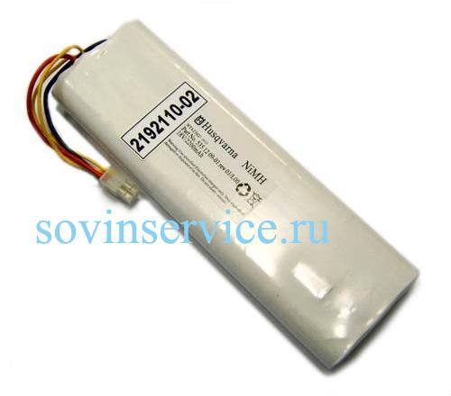 2192119010 - Аккумулятор NIMH к пылесосу Electrolux Trilobite