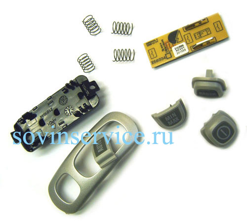 2194055246 - Плата электронная  управление пульт к пылесосам Electrolux