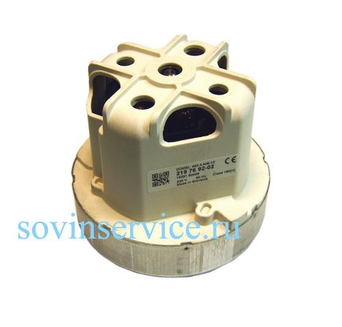 2197692029 - Мотор (электродвигатель) к пылесосам Electrolux и AEG