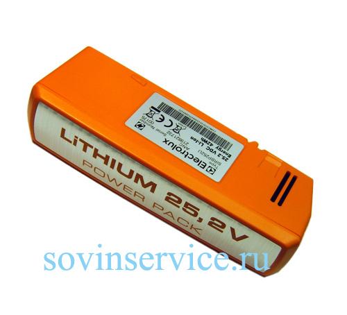 2198217321 - Аккумулятор 25.2V к ручным пылесосам Electrolux и AEG