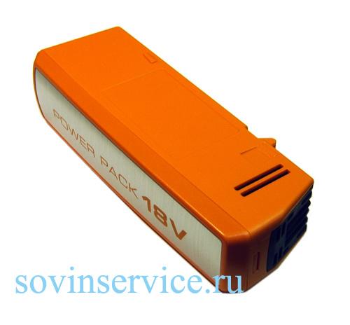 2198319044 - Аккумулятор 18V к пылесосам Electrolux ZB5010 и AEG AG5010