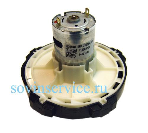 2198841286 - Мотор к беспроводным пылесосам AEG и Electrolux