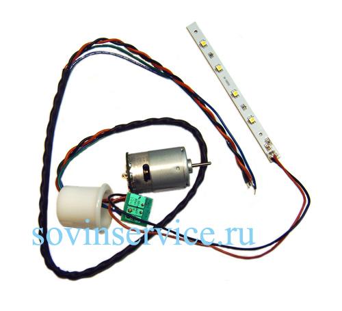 2198998359 - Мотор щетки в сборе с платой к беспроводным пылесосам Electrolux и AEG