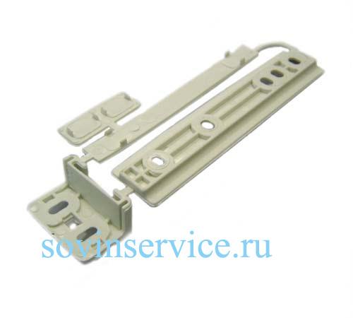 4055372405 - Крепление двери (полозок) к холодильникам Electrolux, AEG, Zanussi, Ikea