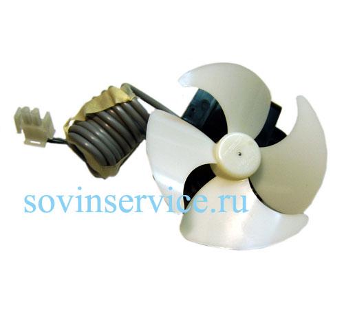 2260065319 - Вентилятор испарителя к холодильникам AEG, Electrolux, Zanussi