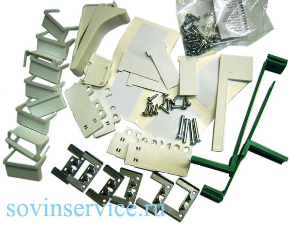 2367130289 - Комплект установочный к встраиваемым холодильникам AEG и Electrolux