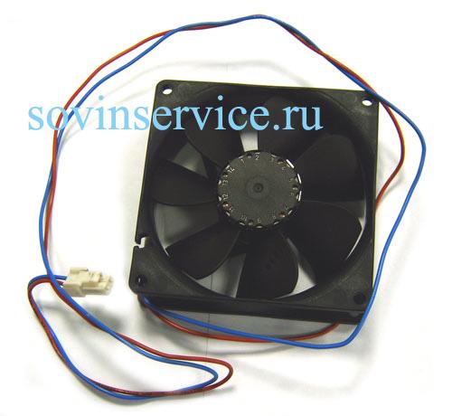 2425047053 - Вентилятор к холодильникам Electrolux, AEG